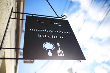ミタスカフェで、お餅つき
