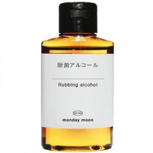 除菌アルコール(エタノール75%)