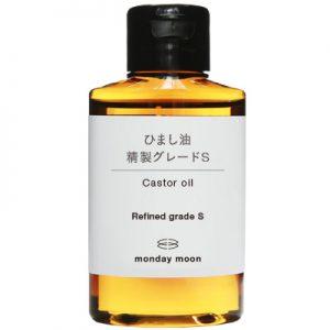 ひまし油・精製グレードS(キャスターオイル)